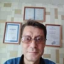 Юридические консультации, юридические услуги,правовая помощь, в Иркутске