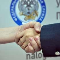 Налоговое консультирование - конфиденциально, дорого, в Перми