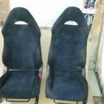 Передние сидения от японских купе, в Екатеринбурге