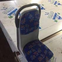 Антивандальные сидения для микроавтобусов, в г.Уральск