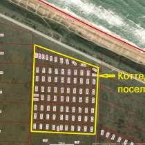 Участок в коттеджном поселке под Феодосией, в Феодосии