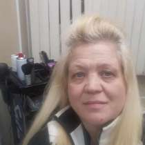 Галина, 50 лет, хочет познакомиться – Галина, 50 лет, хочет познакомиться, в Омске