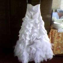 Платье свадебное с накидкой, в г.Рубежное