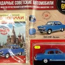 Автомото. Коллекции, журналы, в Калининграде