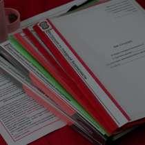 Документы по пожарной безопасности и охране труда, в Полевской