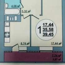 1-к квартира, 39 м², 10/14 эт, в Нефтекамске