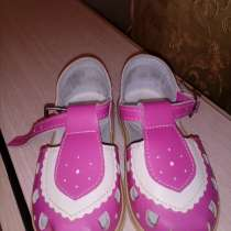 Обувь б, у для девочки все в отличном состоянии, в Иванове