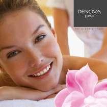 Продам польскую косметологию DENOVA PRO(Денова про), в г.Днепропетровск
