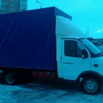 Грузотакси Авто Груз Плюс, в Рязани