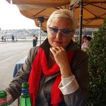 Экскурсии в Неаполе, Помпеях, Капри, Амалфитанское.побережье, в г.Неаполь