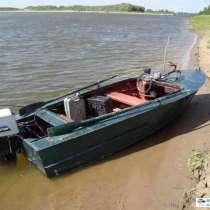 Судовой билет на лодку Мкм. для постановки на учет, в Тольятти