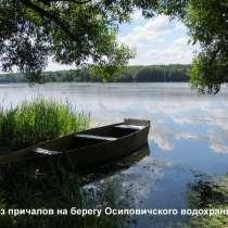 БЕЛАРУСЬ - Квартира 75км от Минска - природа и инфраструктур, в г.Минск