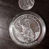 Доллар Австралийский, в Челябинске