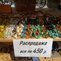 Распродажа бус из натуральных камней, в Москве
