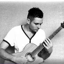 Уроки игры на гитаре, в г.New York Mills