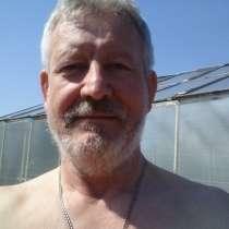Алексей, 50 лет, хочет познакомиться – Алексей, 50 лет, хочет познакомиться, в Новосибирске