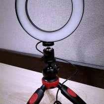 Кольцевая LED лампа 16 см НАСТОЛЬНЫЙ ТРИПОД, в г.Минск