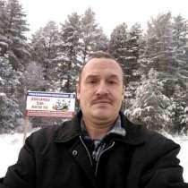 Андрей, 47 лет, хочет пообщаться, в Нижнем Новгороде
