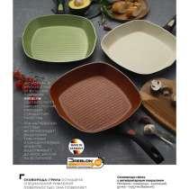 Сковорода гриль с антипригарным покрытием, 28см, в Троицке