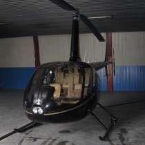 Вертолет Robinson R44 Raven II 2017 года выпуска, в Волгограде