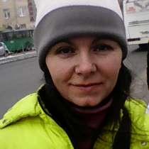 Приму в дар, в Новосибирске