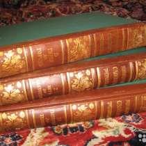 Продается Энциклопедический словарь братьев А. и И. Гранат 7, в Рязани