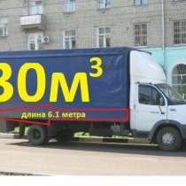 Тимашевск Грузоперевозки. Газель 6 метров, 5 тонн, в Тимашевске