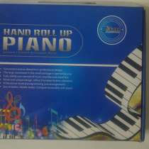 Гибкое пианино (HAND ROLL UP PIANO), в Санкт-Петербурге