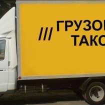 Утилизация старой мебели, негодной бытовой техники, в Новокузнецке