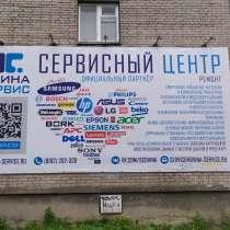 Ремонт ТЕЛЕВИЗОРОВ, в Архангельске
