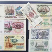 Набор банкнот СССР 1991 года, в Улан-Удэ