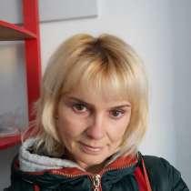 Ксения, 50 лет, хочет познакомиться, в г.Борисполь