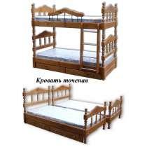 Мебель из дерева и ЛДСП. Под любой рост и вес, в Москве