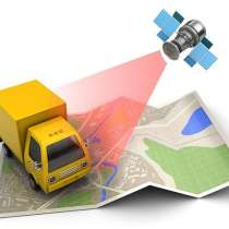 Сифатли GPS трекер сотилади | Качественный GPS трекер, в г.Ташкент