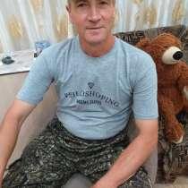 Александр, 52 года, хочет пообщаться, в г.Усть-Каменогорск