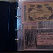 Продаю коллекцию монет и банкнот, в Белово