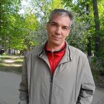 Рустам, 47 лет, хочет познакомиться – Рустам, 47 лет, хочет познакомиться, в Йошкар-Оле