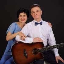 Дуэт Татьяна и Юрий Архиповы, в Казани