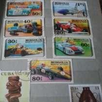 почтовые марки мира, в Москве
