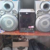 Музыкальный центр lg, в Кургане