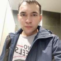 Валерий, 29 лет, хочет познакомиться – Познакомлюсь, в Екатеринбурге