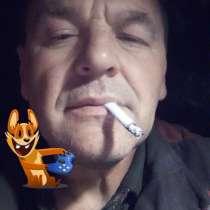 Андрей, 50 лет, хочет пообщаться, в г.Запорожье