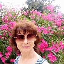Людмила, 64 года, хочет пообщаться, в Краснодаре