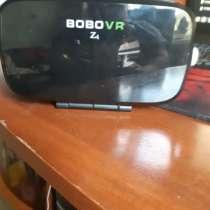 Виртуальные очки Bobovr z4, в Екатеринбурге