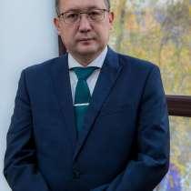 Адвокат в Алматы, в г.Алматы