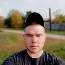 Константин, 32 года, хочет познакомиться – Константин, 32 года, хочет познакомиться, в г.Днепропетровск