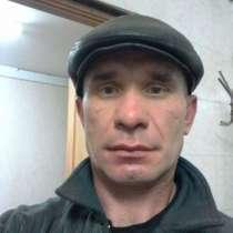 Александр, 43 года, хочет пообщаться, в г.Хунедоара
