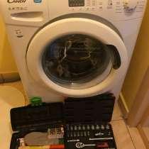 Ремонт стиральных машин. Частный мастер, в Екатеринбурге