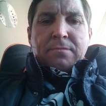 Станислав, 43 года, хочет познакомиться – Ищу для жизни, в Екатеринбурге