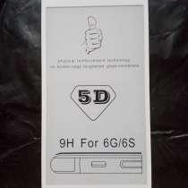 Защитное стекло для iPhone 6/6G/6S, в Оренбурге